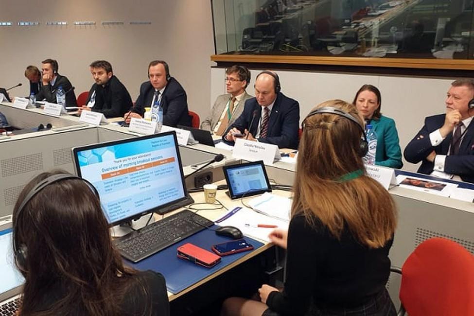 Spotkanie w ramach Platformy Transformacji Regionów Górniczych (fot. arch. UMWS)